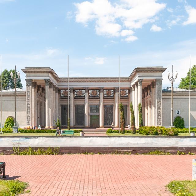 """Pavilion in Kiev's National complex ""Expocenter of Ukraine"" stock image"