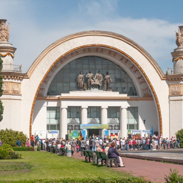 """Pavilion 7 in Kiev's National complex ""Expocenter of Ukraine"" stock image"