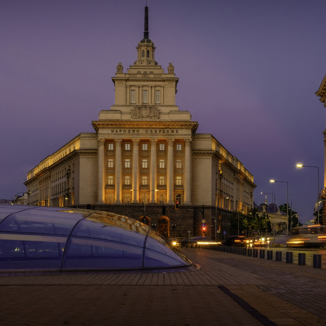 """Independence Square, Sofia In The Evening"" stock image"