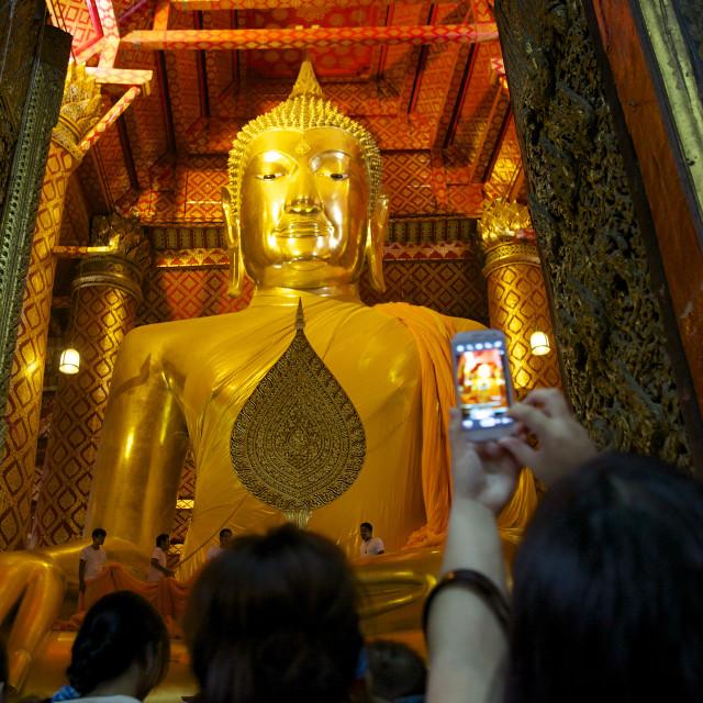 """UNESCO world Heritage site - Wat Yai Chai Mongkon, Ayutthaya, Thailand"" stock image"
