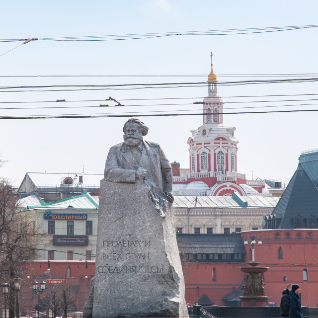"""""""Karl Marx monument in Moscow"""" stock image"""