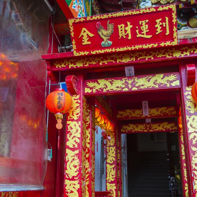 """""""Chih Nan Temple in Taipei"""" stock image"""