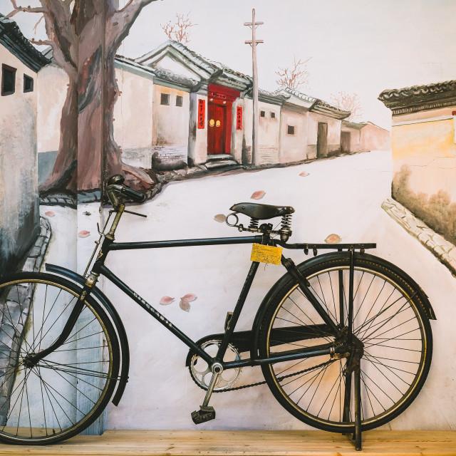 """Nostalgia Hotel, Beijing"" stock image"