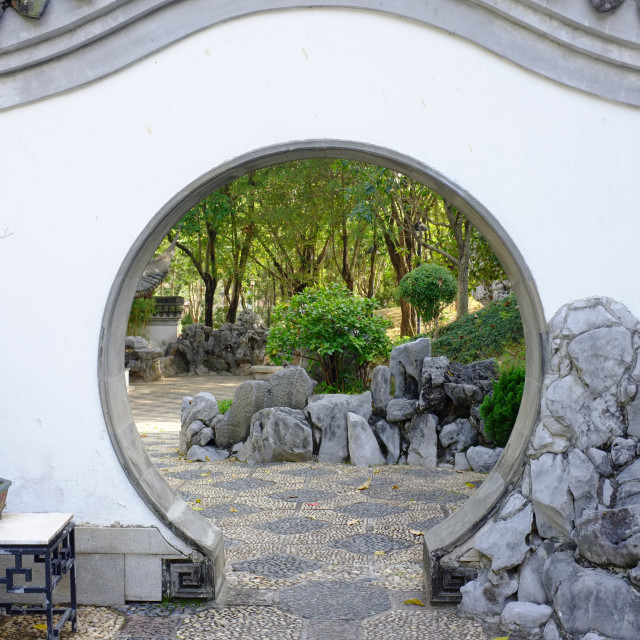 """Kowloon walled city park"" stock image"