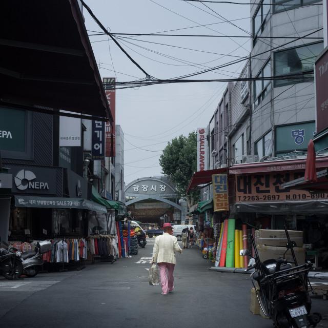 """Seoul jazzy man"" stock image"
