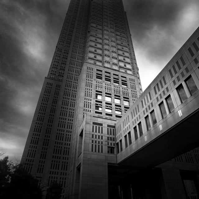"""Tokyo Government Metropolitan Building"" stock image"