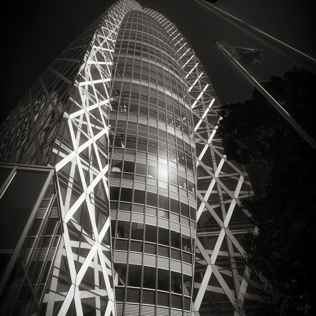"""Cocoon Tower"" stock image"