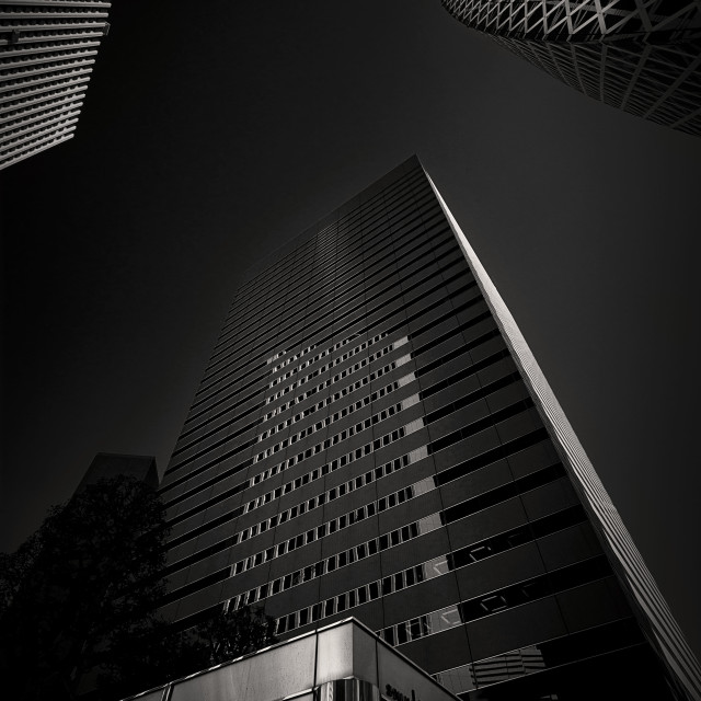 """""""NS Building, Tokyo"""" stock image"""