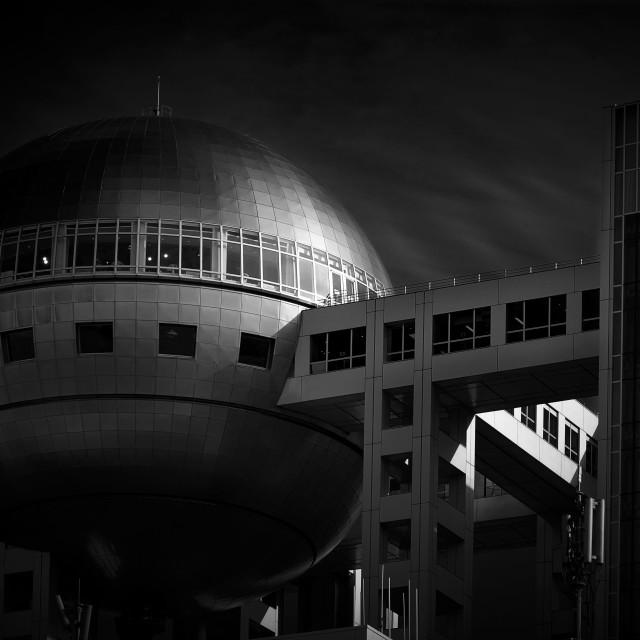 """Fuji Observatory, Odaiba, Tokyo."" stock image"
