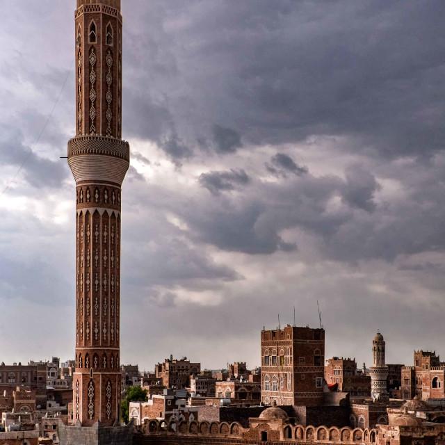 """Sana'a, Yemen"" stock image"