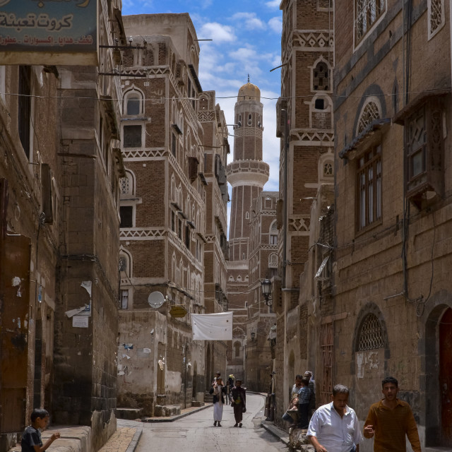 """Al-Abhar Quarter in Sana'a, Yemen"" stock image"