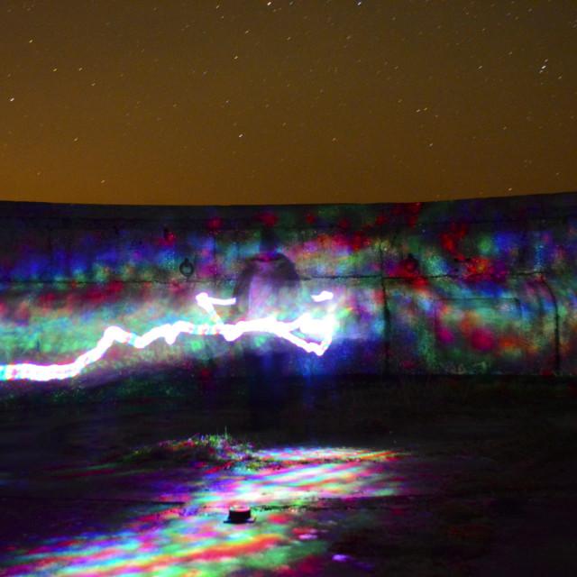 """Wall of Light"" stock image"