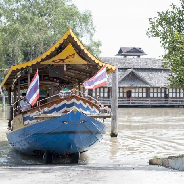 """""""THAILAND PATTAYA FLOATING MARKET"""" stock image"""