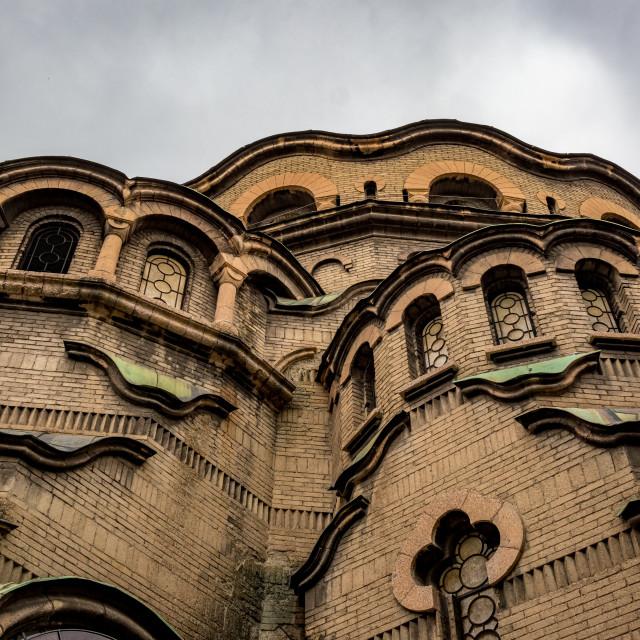 """Low angle view of Orthodox church, Sofia, Bulgaria"" stock image"