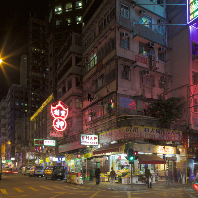 """Kowloon at night"" stock image"