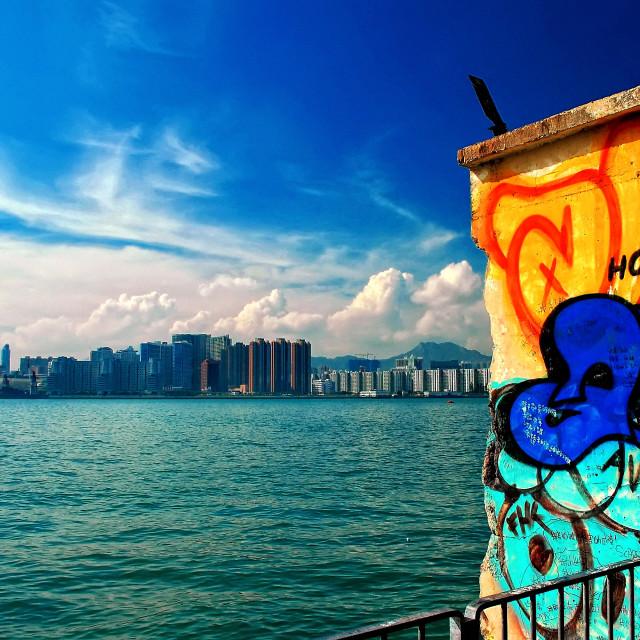 """""""Hung Hom, Hong Kong"""" stock image"""