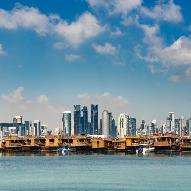 """Doha, Qatar"" stock image"