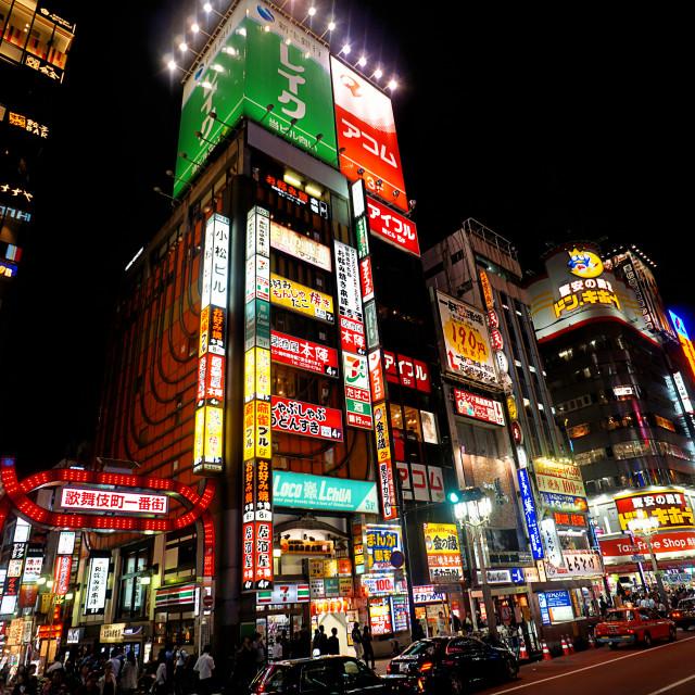 """Shinjuku at anight"" stock image"