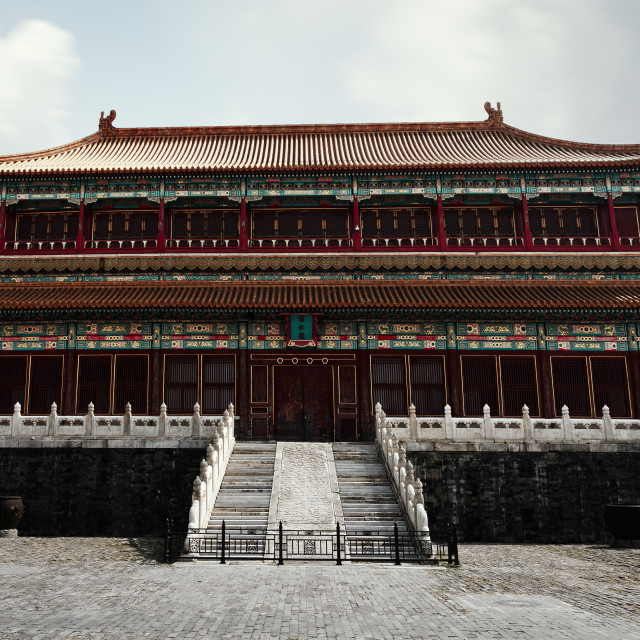 """Forbidden City"" stock image"