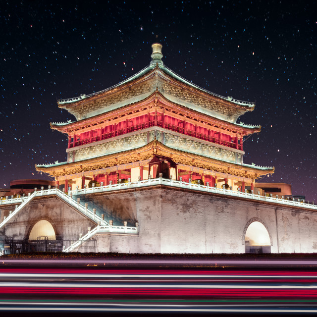 """""""Xian Drum Tower Nightscape"""" stock image"""