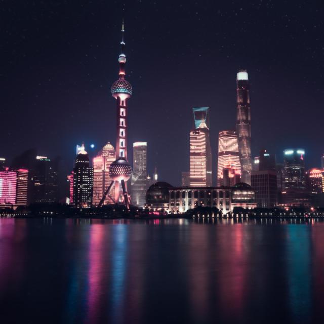 """Shanghai Cityscape"" stock image"