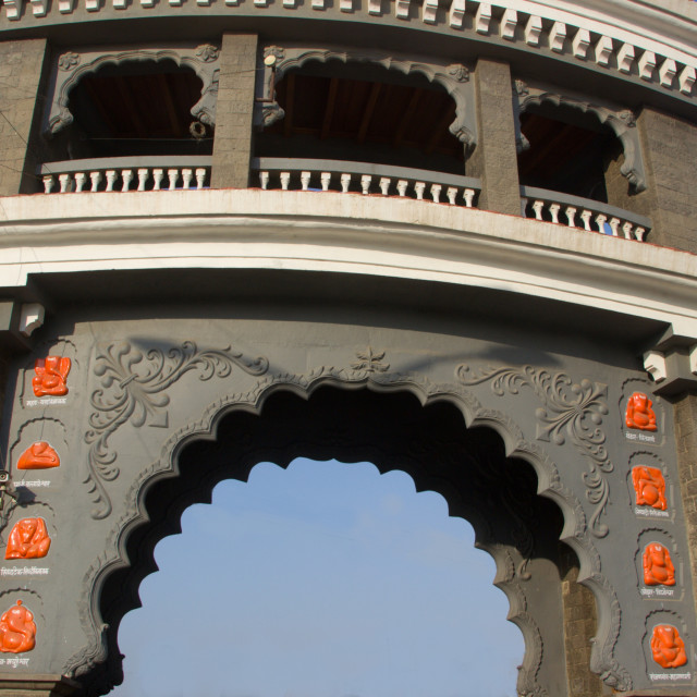 """Arch of Temple at Ranjangaon"" stock image"