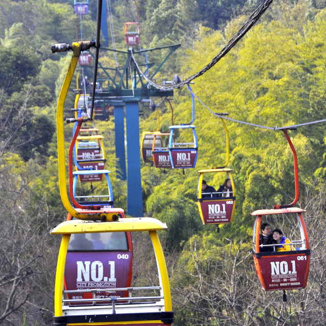 """""""Chairlift Wuxi China 1"""" stock image"""