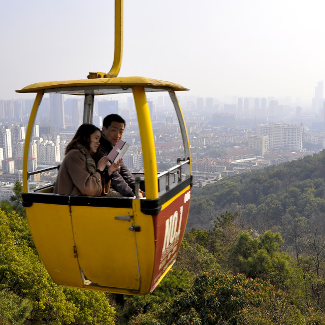 """""""Chairlift Wuxi China 2"""" stock image"""