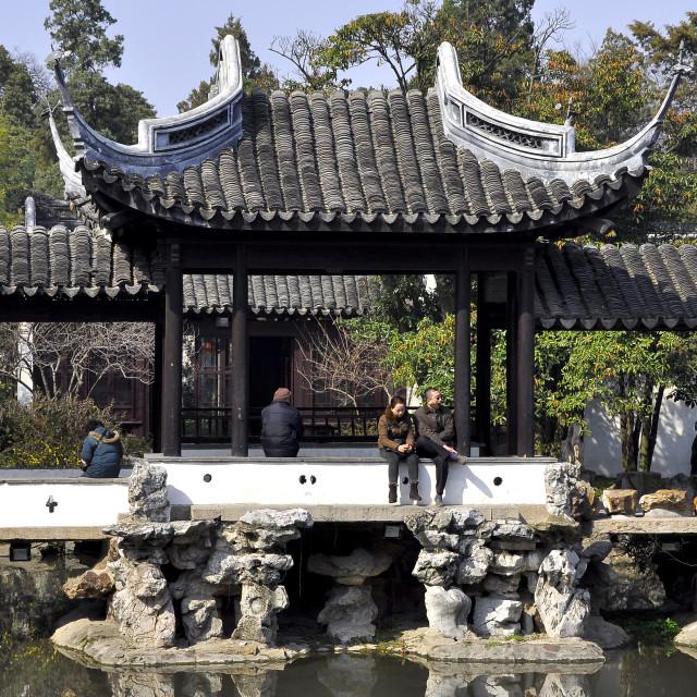 """Peaceful park Wuxi"" stock image"