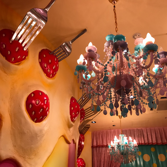 """Dessert Walls"" stock image"