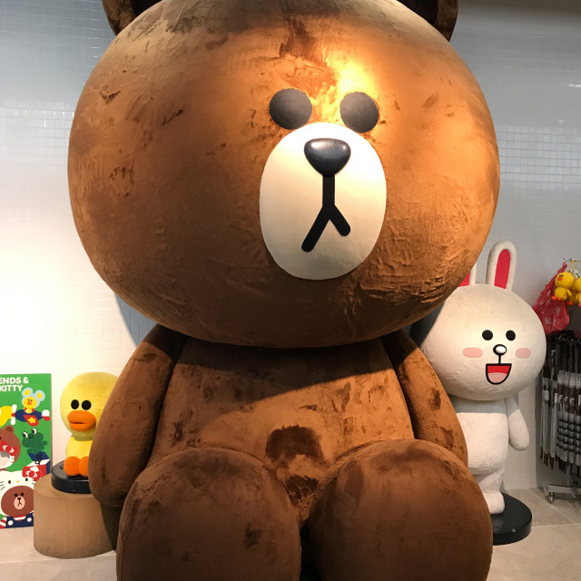 """Tokyo Big Bear"" stock image"