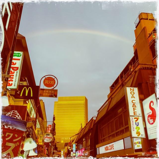 """Takeshita Street Rainbow"" stock image"
