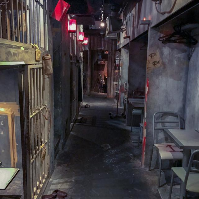"""Alcatraz ER Bar"" stock image"