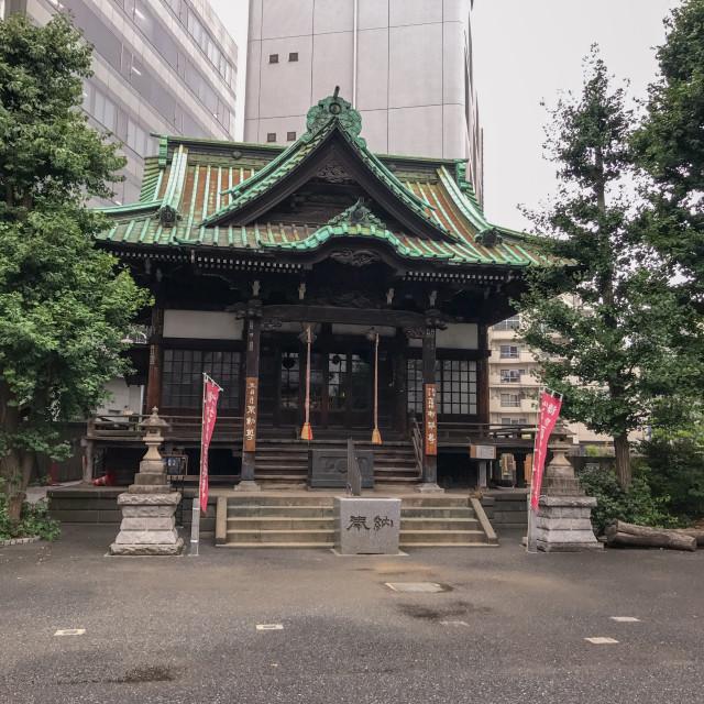"""Shinto Shrine"" stock image"