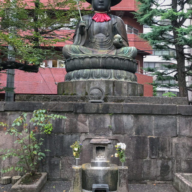 """Tokyo Shrine"" stock image"