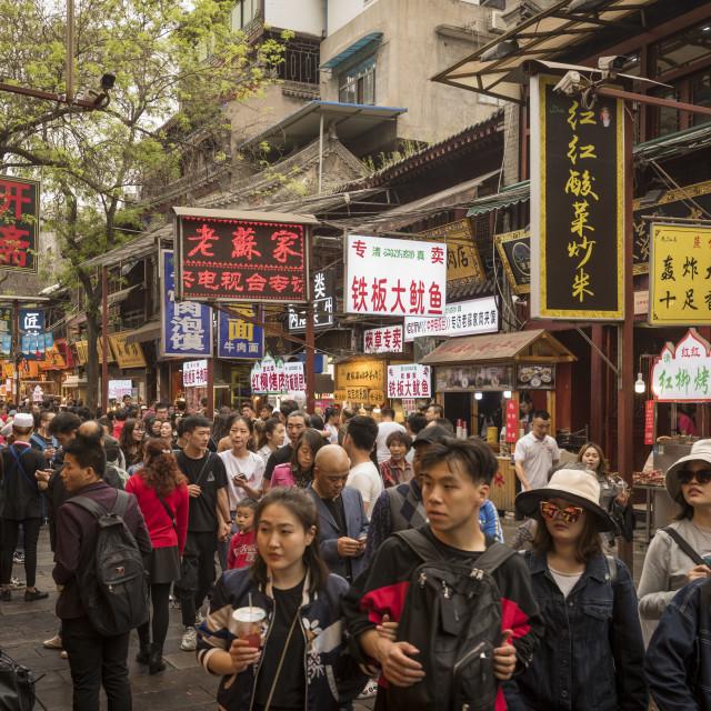 """Muslim Quarter, Xi'an, Shaanxi Province, China, Asia"" stock image"