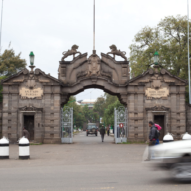 """Addis Ababa University in Addis Ababa Ethiopia"" stock image"