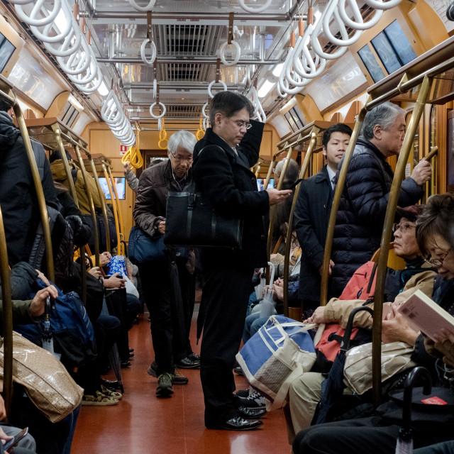 """Underground in Tokyo"" stock image"