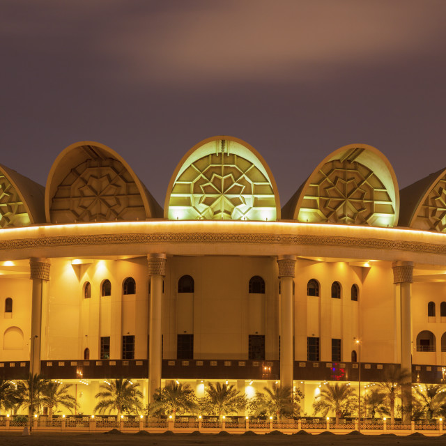 """Bahrain National Library"" stock image"