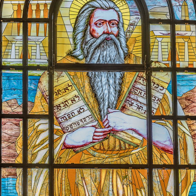 """Moses with the ten commandments. The Law given to Moses at Sina"" stock image"