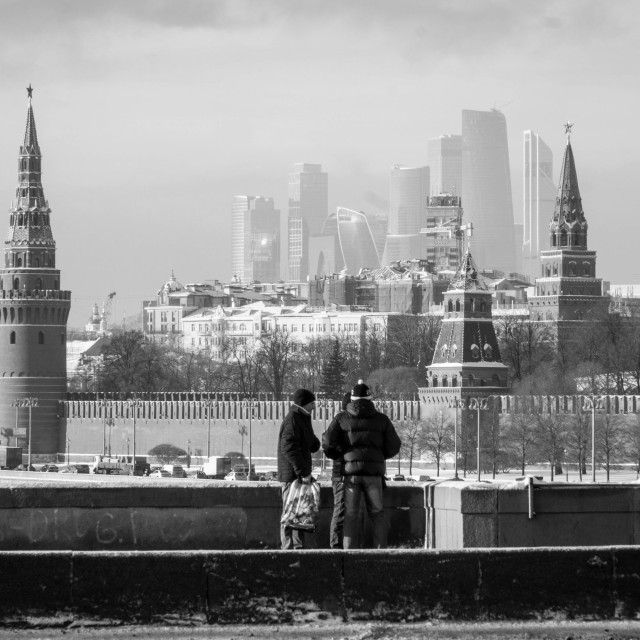 """""""Moscow Old and New"""" stock image"""