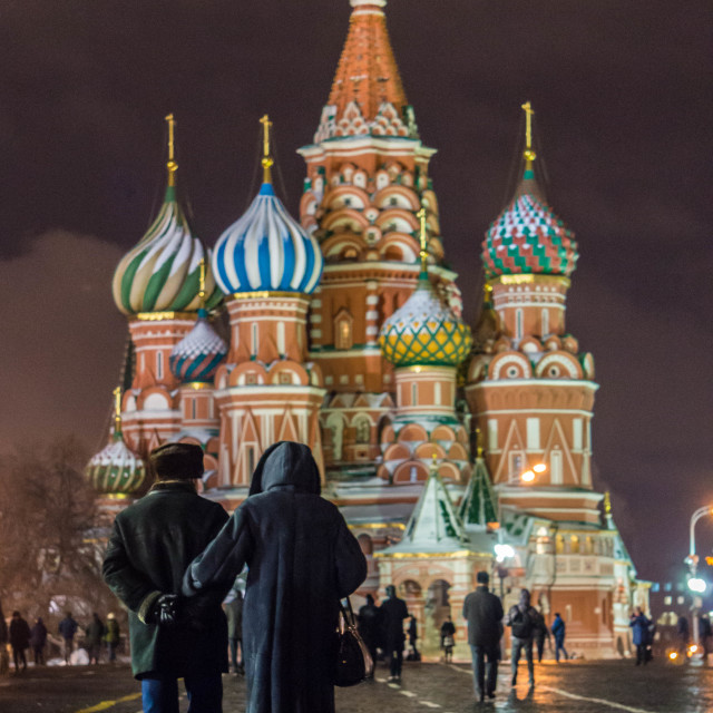 """""""Night in Moscow"""" stock image"""