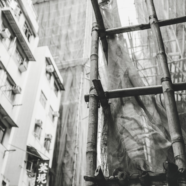 """Bamboo Scaffolding"" stock image"