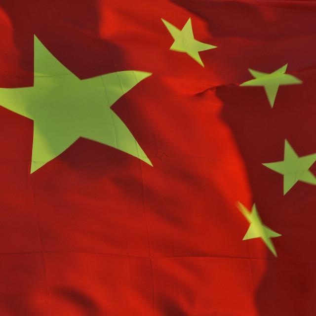"""""""Chinese Flag 1"""" stock image"""
