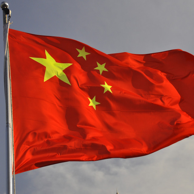 """""""Chinese Flag 2"""" stock image"""