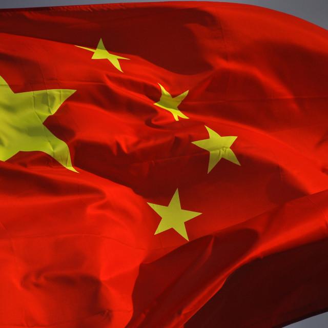 """""""Chinese Flag 4"""" stock image"""