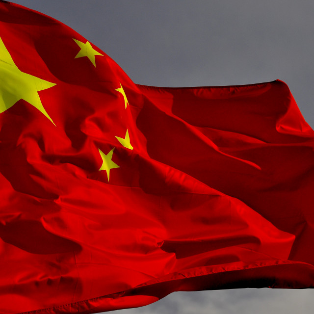 """""""Chinese Flag 3"""" stock image"""