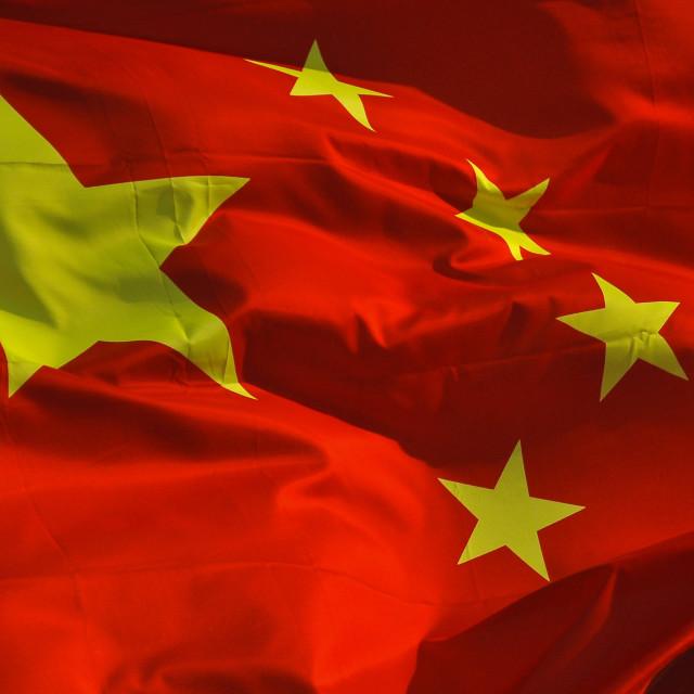 """""""Chinese Flag 7"""" stock image"""