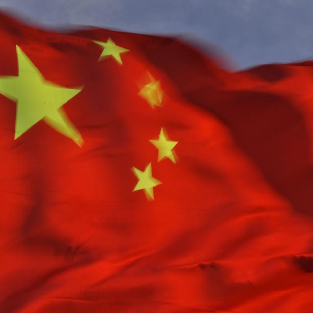 """""""Chinese Flag 13"""" stock image"""