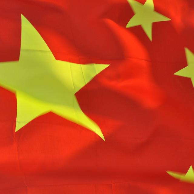 """""""Chinese Flag 11"""" stock image"""